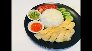 🇨🇦 Cách Làm Cơm Gà Hải Nam Ngon Như Nhà Hàng // The Best Hainanese Chicken Rice. Cuộc Sống Canada.