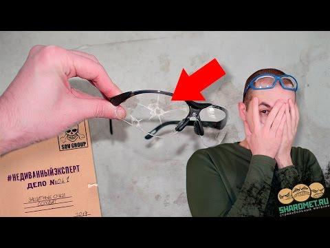 Защитные очки для страйкбола COMBAT #недиванныйэксперт