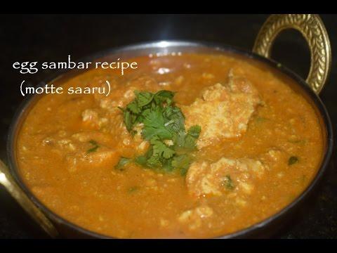 Egg Sambar Recipe/Motte Saaru in Kannada/Egg currry recipe/gudlu sambar