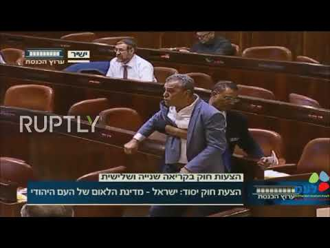 Israel: Parliament approves 'Jewish nation-state bill' amid protests