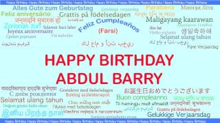 AbdulBarry   Languages Idiomas - Happy Birthday