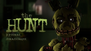 SFM Rissy FNAF 3 Song The Hunt Original MiaRissyTV Song RUS