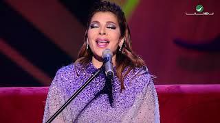 Assala … Bent Akaber | أصالة … بنت أكابر - جلسات الرياض ٢٠١٩