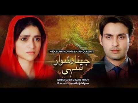 Dilawaiz drama title song  Ptv Home we love pak dramas 1