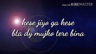 Musafir lyrics by Rockstar HaMza
