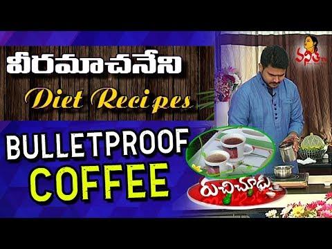 How To Make Bulletproof Coffee With Butter || Veeramachaneni Diet Recipes || Vanitha TV