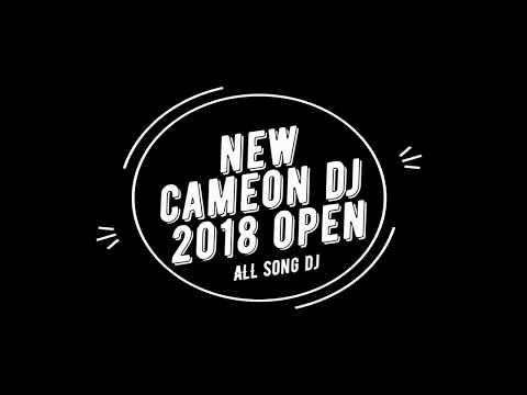 Tujhe Chaha Rab Se Bhi New Cameon Dj 2018