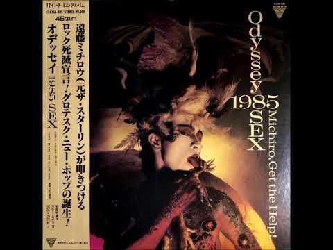 Michiro, Get the Help! (遠藤ミチロウ) - オデッセイ・1985・SEX