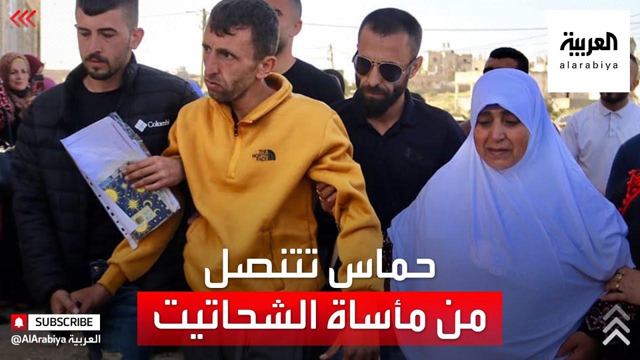 الرئيس الفلسطيني يوصي بعلاج الأسير منصور الشحاتيت.. وحماس تتنصل من مسؤوليتها  - نشر قبل 5 ساعة