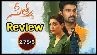 SITA Movie Review And Rating | Kajal Sita Movie Review | Bellamkonda Srinivas | Director Teja