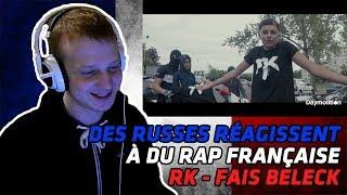 Des Russes Réagissent à la Trap Française | RK - Fais beleck | Réaction
