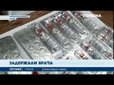 интим знакомства в черкасской обл.