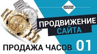 Яндекс Директ быстрый старт. Урок 1: Что такое Яндекс Директ. Обучение контекстной рекламе.