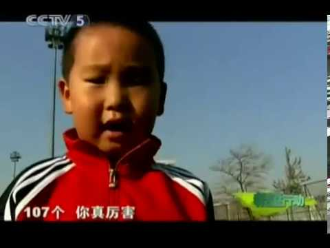 China National CCTV 5 Grassroots Football Feature