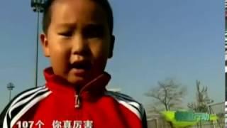 CCTV 5 Grassroots Football