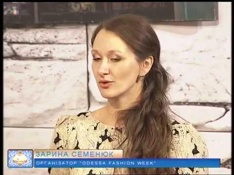 """Мозаика дня"" ООДТРК  27.03 Odessa Fashion Week & Roma Fashion Week"