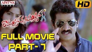 Ramayya Vasthavayya Telugu Movie Part 7/12 - Jr.NTR,Samantha,Shruti Haasan