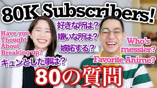 Download 80K SUBSCRIBERS Q&A! [International Couple]