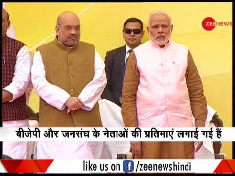 BJP gets a new office at Deen Dayal Upadhyaya Marg in Delhi