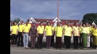 ทั่วเมืองจันท์ร่วมกันเคารพธงชาติ 70 ปีครองราชย์ 9 มิ.ย. 59
