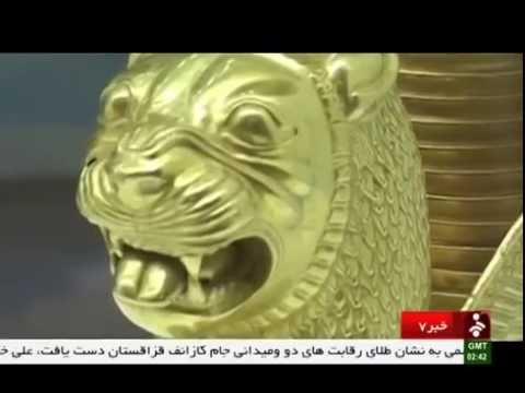 Iran Exhibition of ancient Persia in Italy برگزاري نمايشگاه ايران باستان در ايتاليا