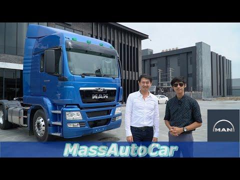 พาชม MAN TRUCK เปิดดีลเลอร์ ลุยตลาดรถบรรทุกเมืองไทย