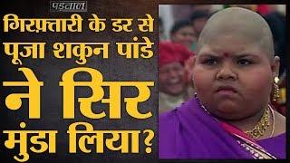 Fact Check : Gandhi के पुतले को गोली मारने वाली Puja की Photo Viral | The Lallantop