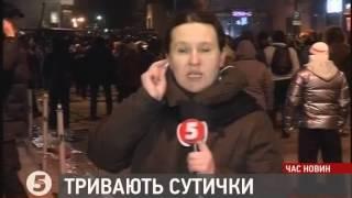 5 канал новости сегодня (вечерний выпуск) Украина