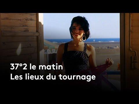 37 Film