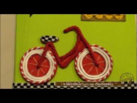 DIY Let's Ride PhotoAlbum by Momotara