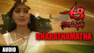 Bharathamatha Full Song | Aa Nimisham Movie Songs | Prasad Reddy, Rani Sree, Renuka | Kunni Gudipati