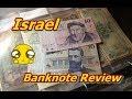 Israel 10 Shekel Banknote Review