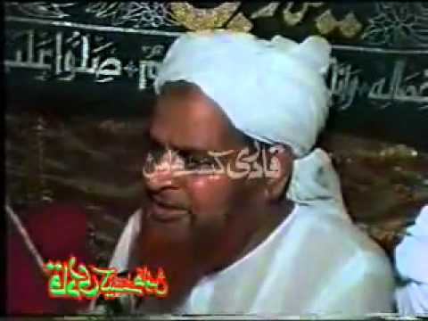 alama ilahi bakhsh qadri milad un nabi04   YouTube