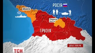 Як Україна може використати досвід Грузії щодо війни з Росією