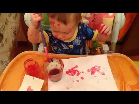 Ребенок учится рисовать красками. 1 год 3 месяца. Пролил и смеётся