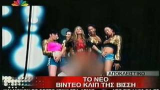 Anna Vissi - Stin Pira, Music Video Snippets, Star Channel [fannatics.gr]