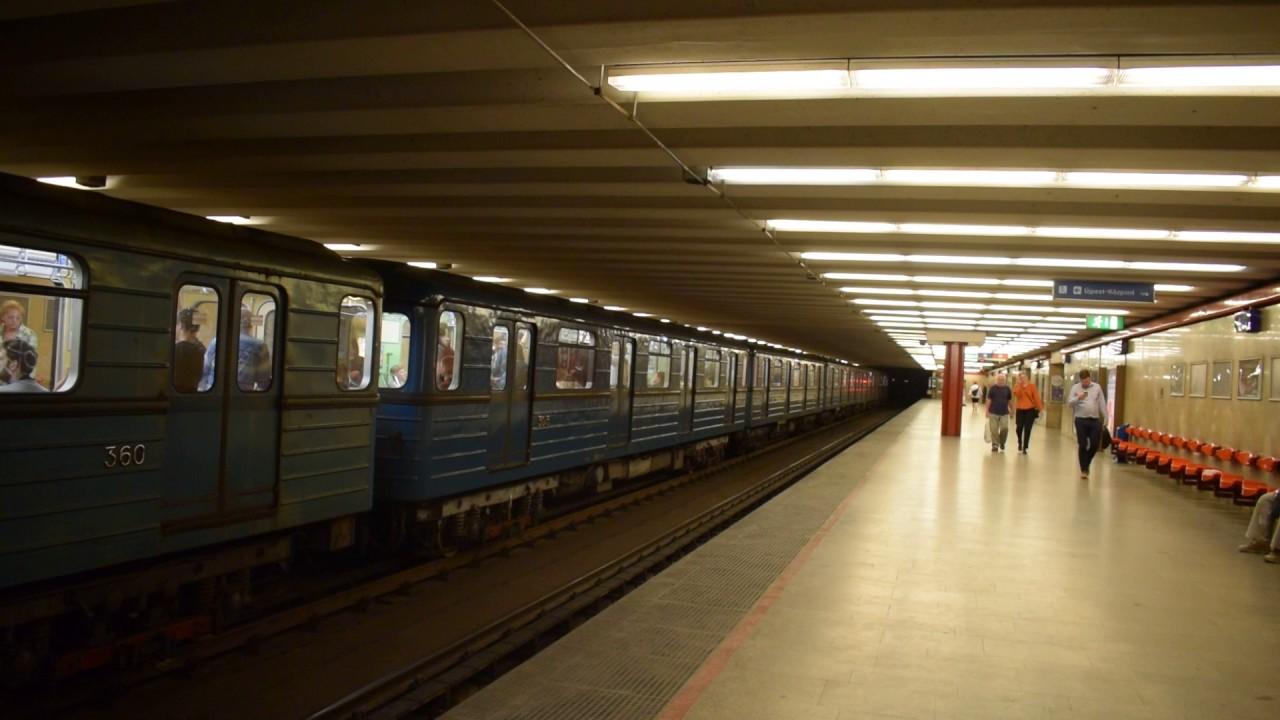 Vizipók metró