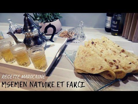 recette:-msemen-(crêpe-feuilletée-marocaine)-nature-ou-farci