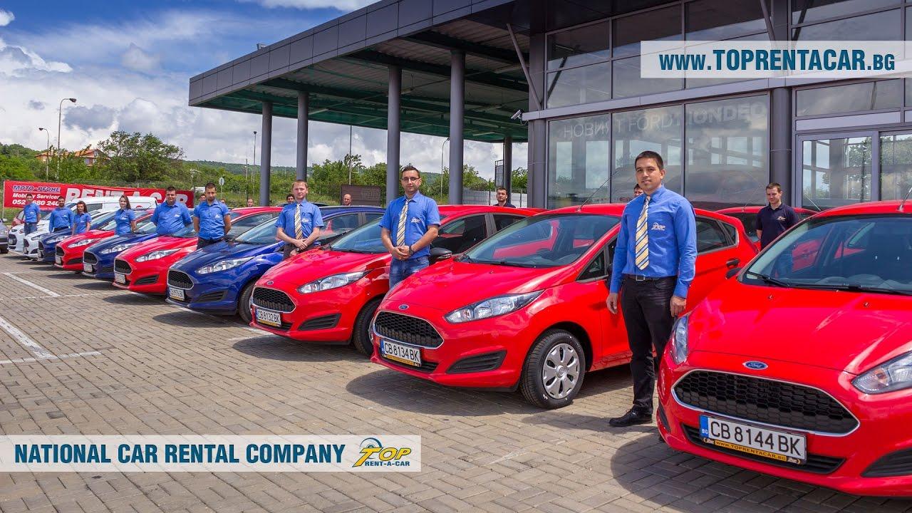 National Car Rental Company