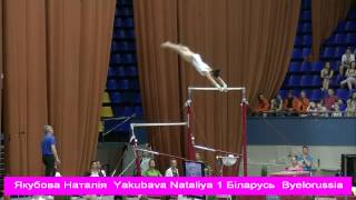 UKRAINE NATION CUP 2015, Якубова Наталия,  Беларусь, упражнение на брусьях.