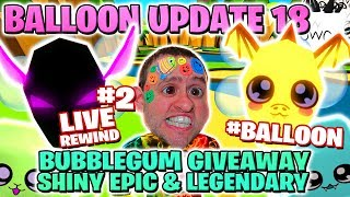 #2 ROBUX & BEACH GIVEAWAY 🌊 SHINY & LEGENDARY BUBBLEGUM UPDATE 18 | Balloon Water Egg 🔴 Roblox RW