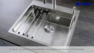 Кухонные мойки BLANCO ETAGON