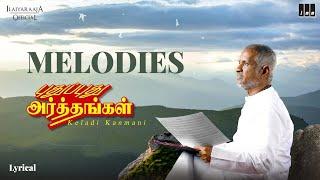Keladi Kanmani - Pudhu Pudhu Arthangal | Singalong - All time Melodies - Ilaiyaraaja Official