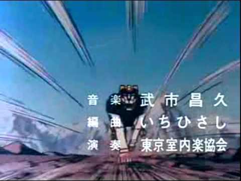 1981年(昭和56年)3月4日から1982年(昭和57年)2月24日にかけて、東京12チャンネルで放送されたテレビシリーズの題名、およびその主役メカの名称...
