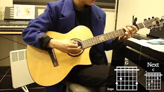 Baby - Justin Bieber Guitar Cover for Beginner Playing by [Musicdrawing] (2/2)