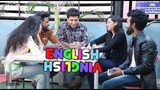 ENGLISH VINGLISH || INSPIRATIONAL VIDEO ||  KIRAAK HYDERABADIZ COMEDY