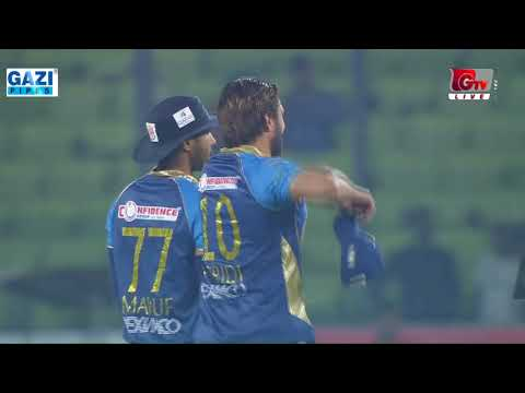 Winning Moments of Dhaka Dynamites against Comilla Victorians