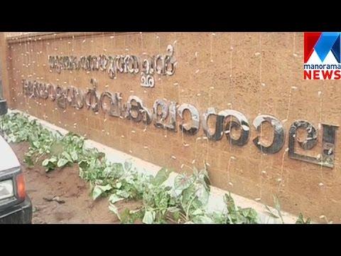 Thunchath Ezhuthachan Malayalam University begins new courses | Manorama News