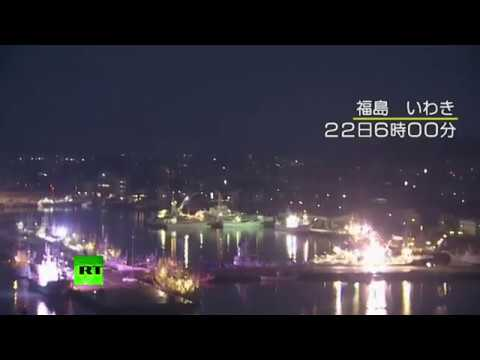 7.4 quake strikes Fukushima Prefecture, triggers imminent tsunami alert