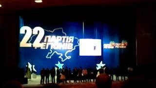 10 2807 Конференция ХОО ПР Кандидаты в депутаты